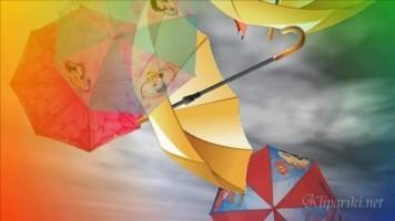 Текст песни - Господа купите зонтик