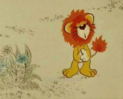 Текст песни - Песенка львенка