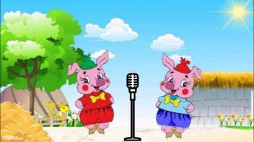 Песни из мультфильмов - Песенка поросят