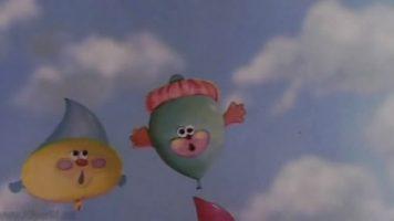 Текст песни – Мы шарики воздушные