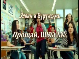 Текст песни - Последнее лето детства