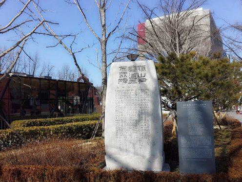 marronnier-park-seoul-monument-molang-korea