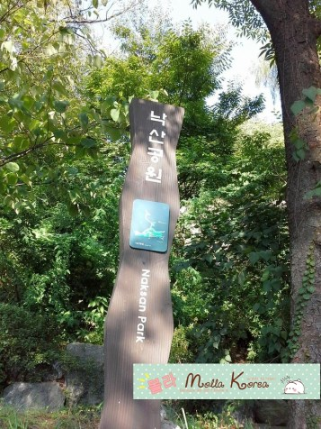 naksan-park_20160903114116-molang-korea