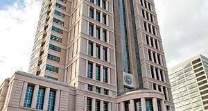 The Thomas F. Eagleton U.S. Courthouse, in St. Louis.  File photo