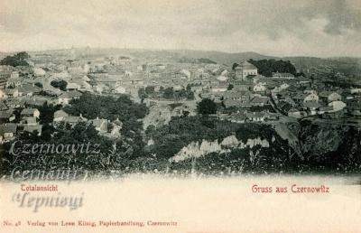"""Про Чернівці в старих фото. Weinberg (Винна гора, """"Аврора"""")."""