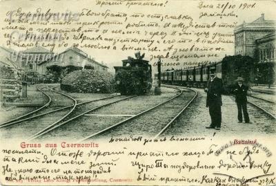 Про Чернівці в старих фото. Перший вокзал