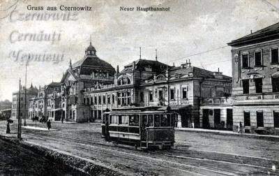 Про Чернівці в старих фото. Новий вокзал.