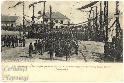 Про Чернівці в старих фото. Святкування 200-річчя 41 піхотного полку на Austriaplatz (нині Соборна площа).