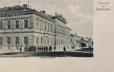 Про Чернівці в старих фото. Школа № 4.