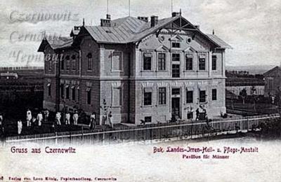 Про Чернівці в старих фото. Психіатрична лікарня.