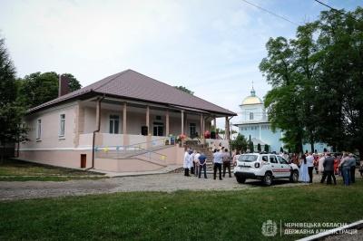 У селі на Буковині відкрили оновлену амбулаторію » Новини ...