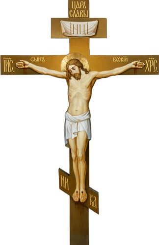 Православная символика: главные знаки и символы веры ...
