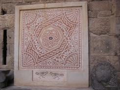 Mosaic from old bath house in Phillipi