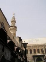 Salahuddin Mosque