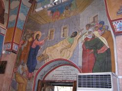 Icon of Christ healing the paralytic