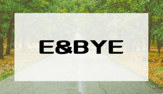 イイアンバイ(E&BYE)メンバーの名前や年齢は?ハモネプ動画もチェック!