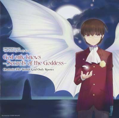 【歌词翻译】God only knows –Secrets of the Goddess-