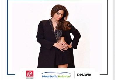 Metabolic Balance &#...