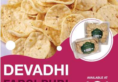 DEVADHI ENTERPRISES