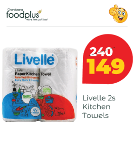 Livelle Kitchen Towels