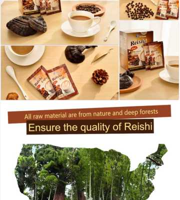 Reishi coffee /immune booster