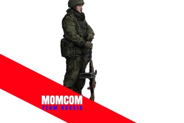 VKBO戦闘服を着用した兵士