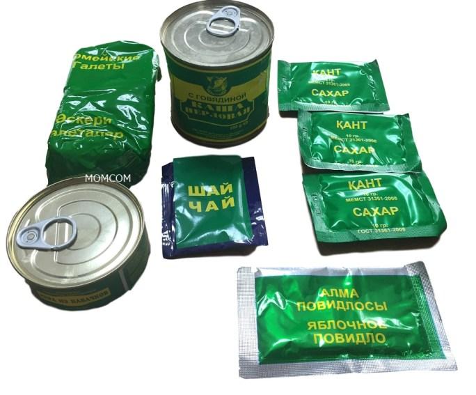 カザフスタン 食事