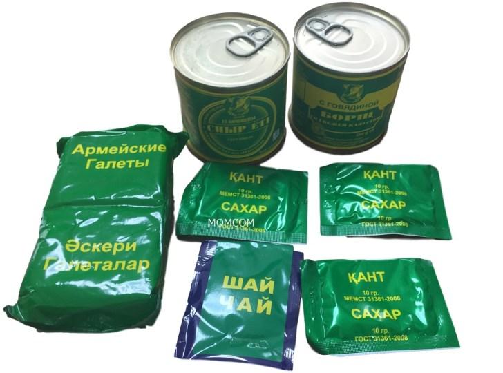 カザフ 戦闘糧食 ソ連軍