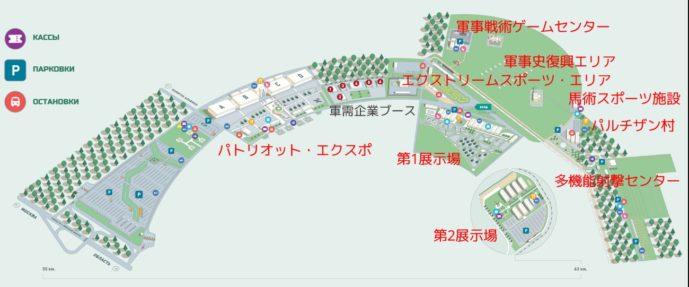 パトリオットパーク施設案内図