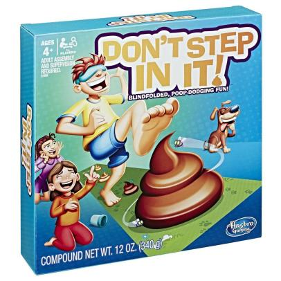 don't step in it.jpg