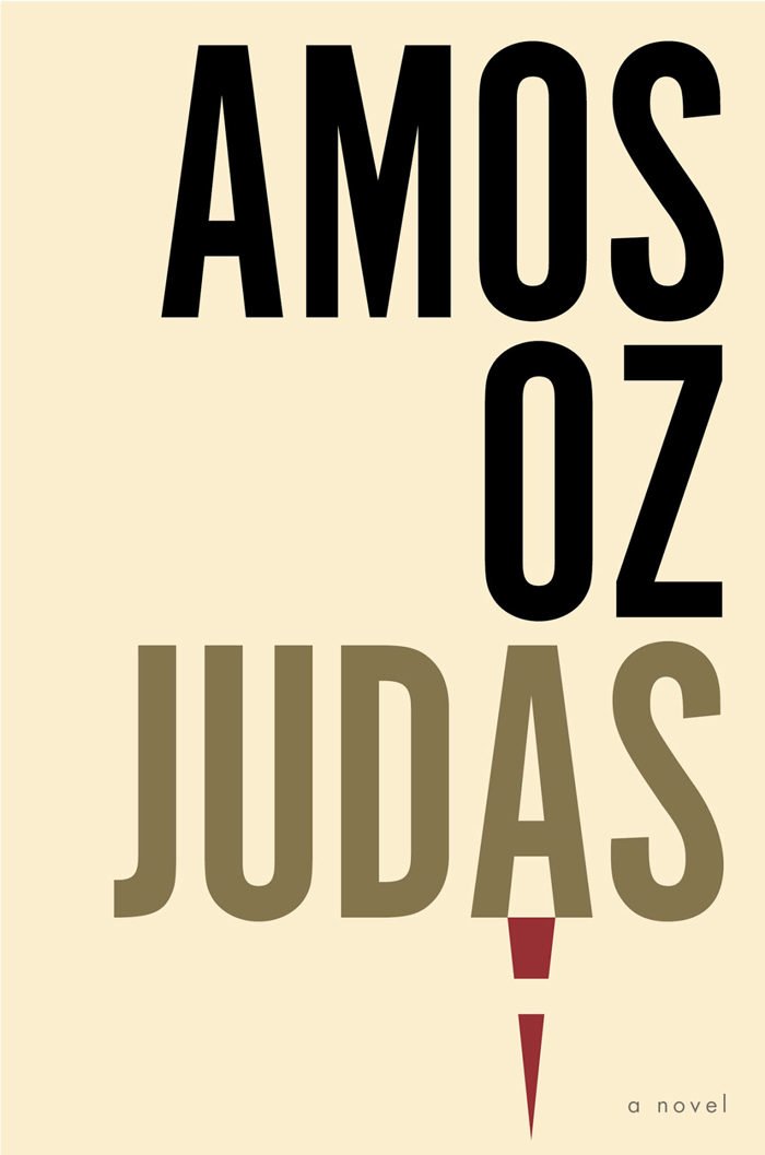 Judas novel by Amos Oz