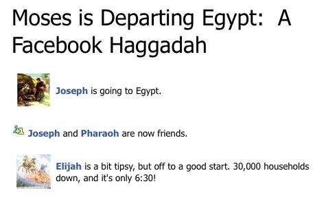 facebook-haggadah