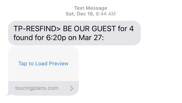 Touring Plans - Text Message