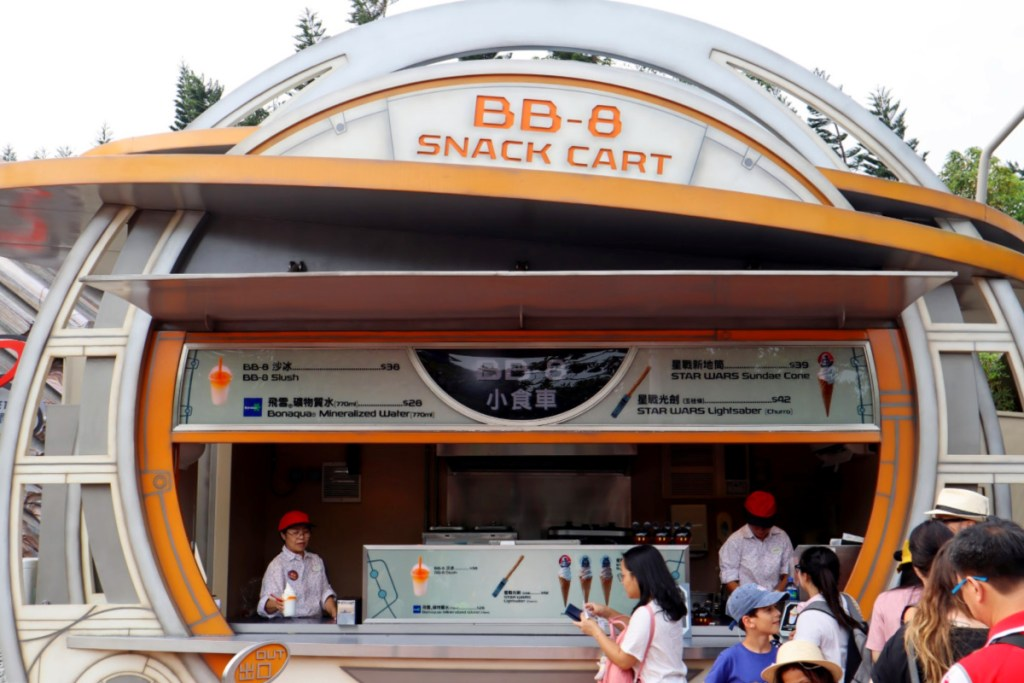 Hong Kong Disneyland Star Wars BB-8 Snack Cart - 1200px
