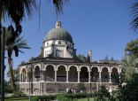 israel church