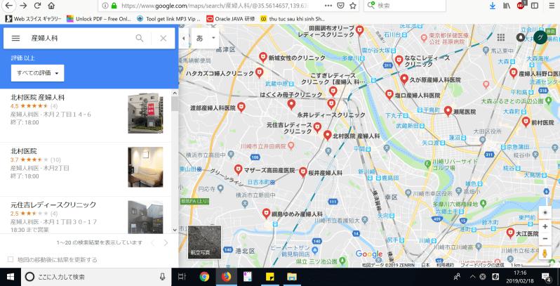 Tìm nơi khám thai bằng google map