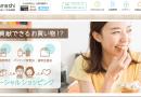 Vừa mua hàng giảm giá tại Nhật, vừa cống hiến cho xã hội  với kênh shopping Otameshi
