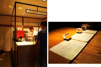 Main barista hard at work, and the simple menu