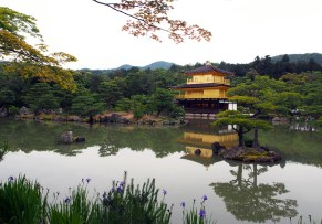 The Golden Pavilion on a cloudy May morning