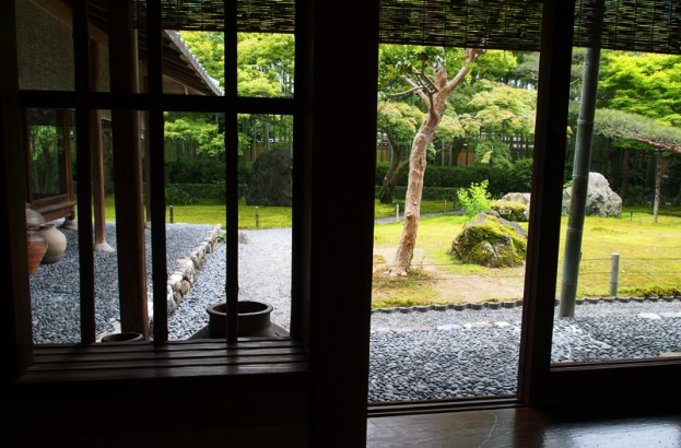 The restaurant's garden