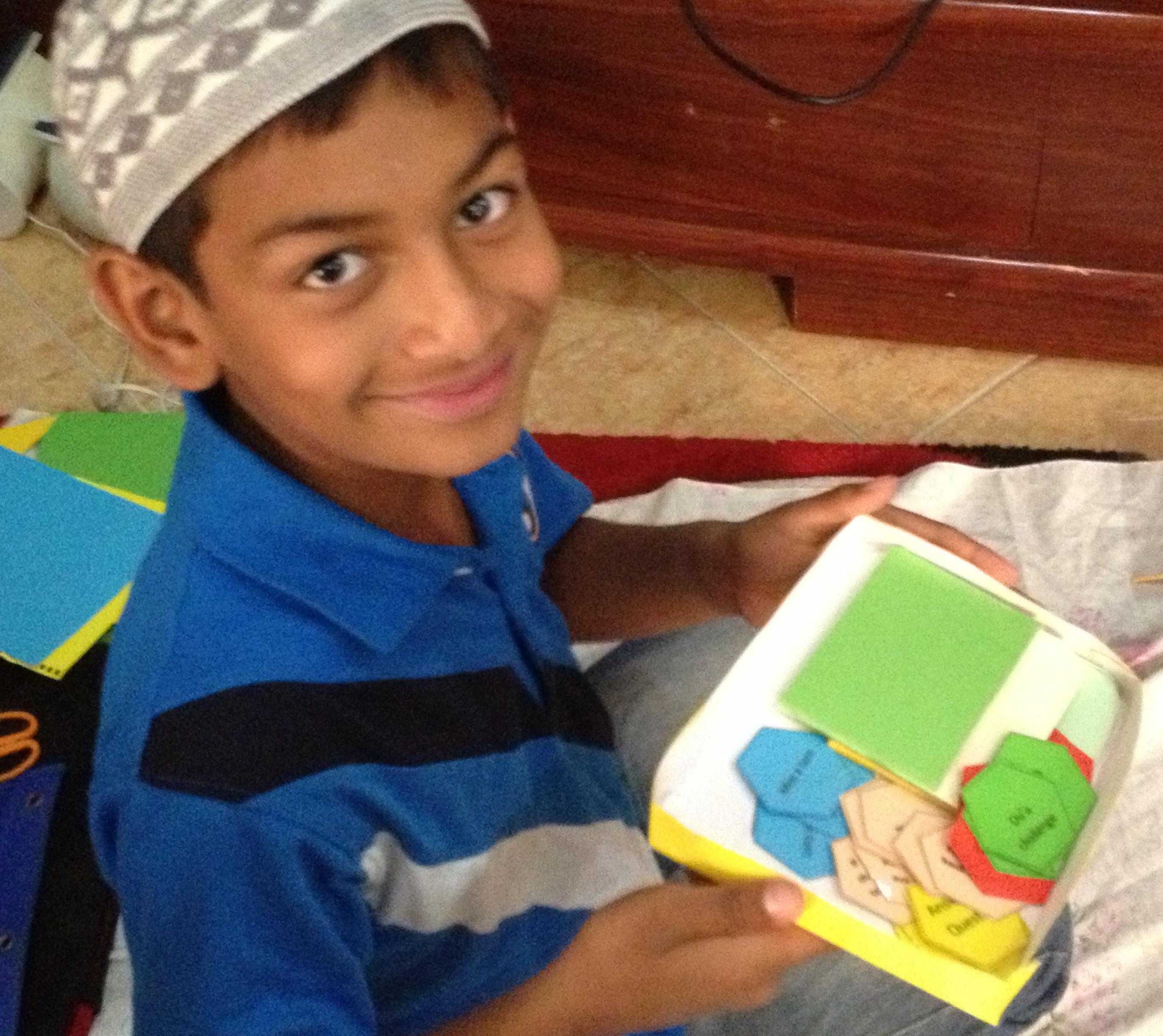 Ramadan Worksheets Happy Land