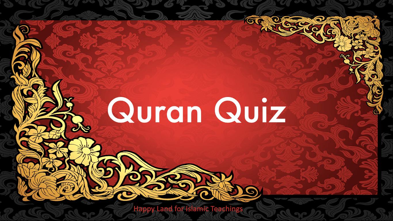 Quran Quiz Happy Land