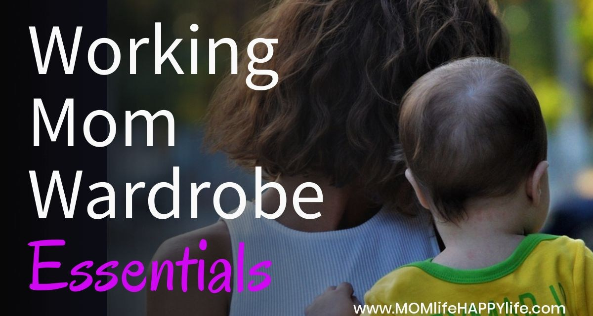 11 Wardrobe Essentials You Need to Survive Being a Working Mom
