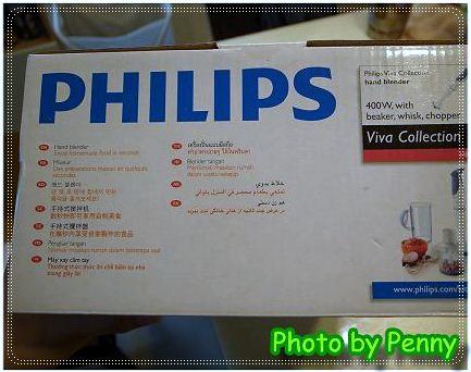 寶寶副食品的好幫手-Philips HR1364手持食物調理攪拌器 3