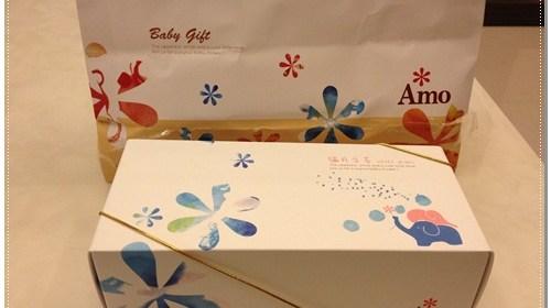 [食記]人氣美食推薦!Amo阿默彌月蛋糕禮盒 1