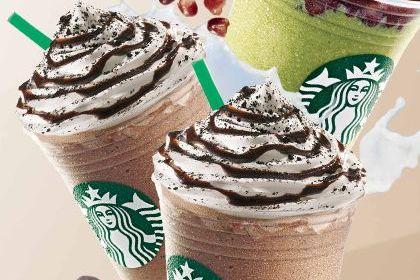 [星巴克]Starbucks夏日好友分享日!飲料享買1送1優惠!2013.06.07(五)-2013.06.28(五) 1