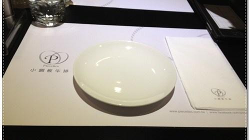 [食記]台北西門町餐廳-小銅板牛排西門店 1