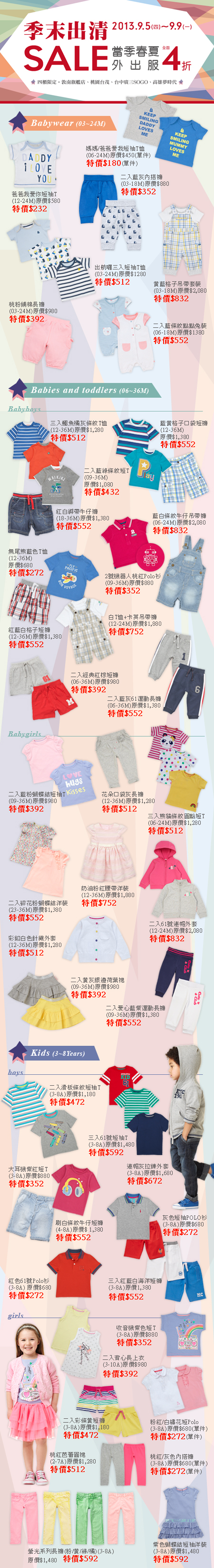 mothercare2