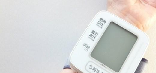 手腕式血壓計準確嗎? 準確度會不會很差?