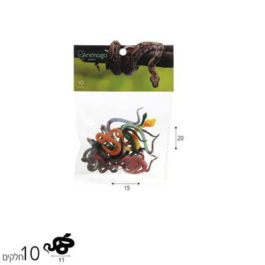 Animogo Animogo נחשים 10 יח' - Mom & Me